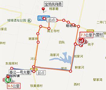 北宋秦凤路地图全图高清版