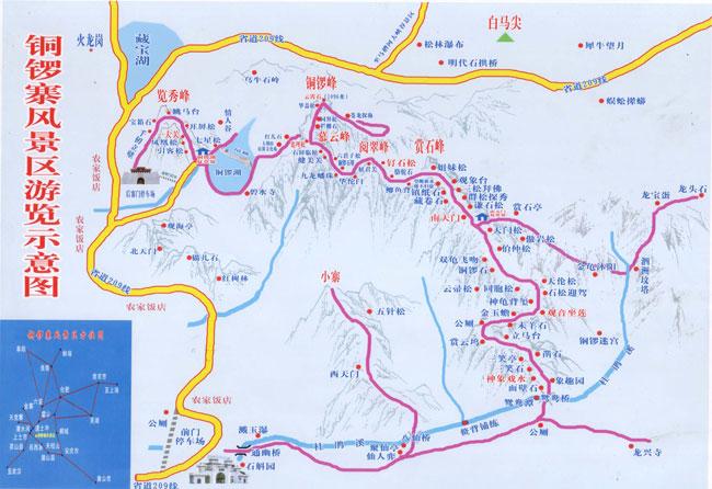 安徽铜锣寨风景名胜区,位于六安市霍山县西南部太阳乡的大别山腹地