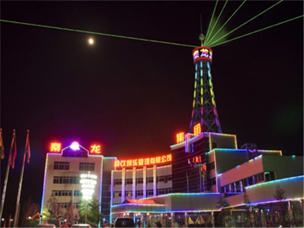 秦龙温泉酒店