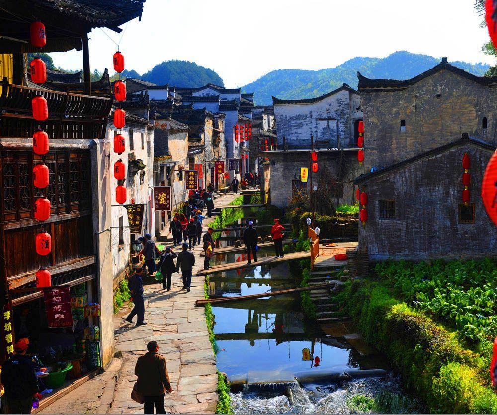 壁纸 风景 古镇 建筑 街道 旅游 摄影 小巷 1000_836