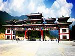 华阳古镇景区
