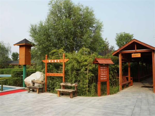 渭水汤苑温泉