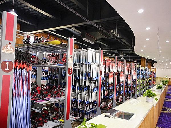 九天山国际滑雪场