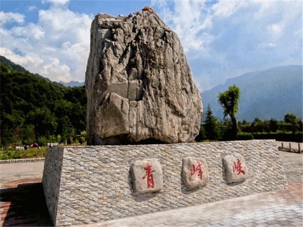 【直通车】<青峰峡森林公园1日游>