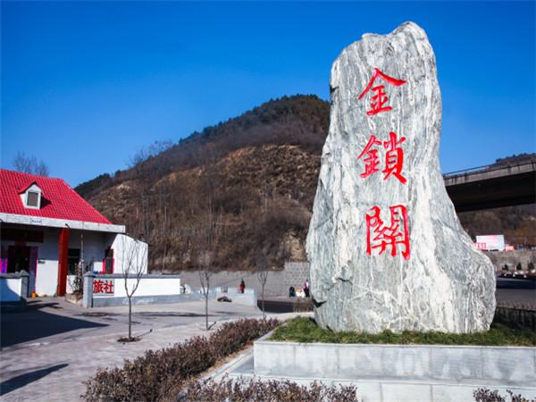 【直通车】<金锁关石林 陈炉古镇1日游>