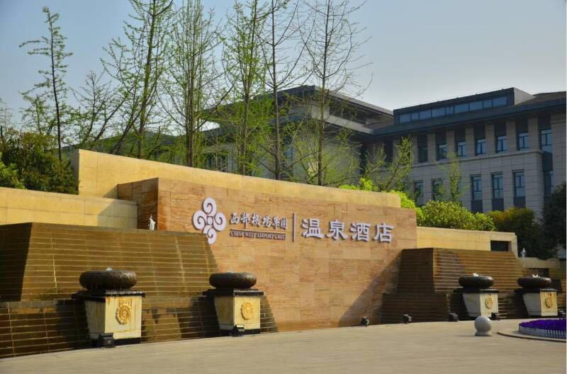 南山温泉酒店