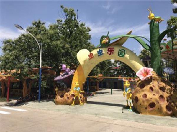 秦岭野生动物园虫虫乐园