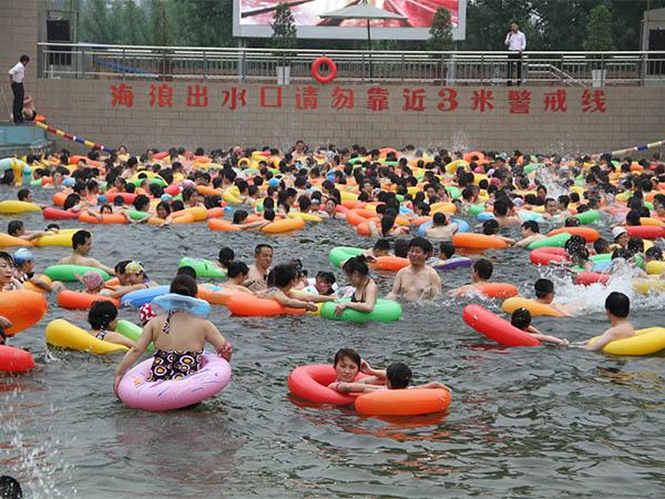 秦龙温泉水上乐园