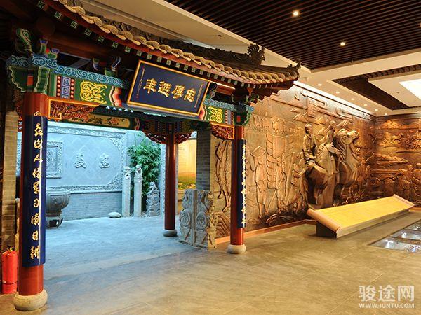 陕商文化博览馆1