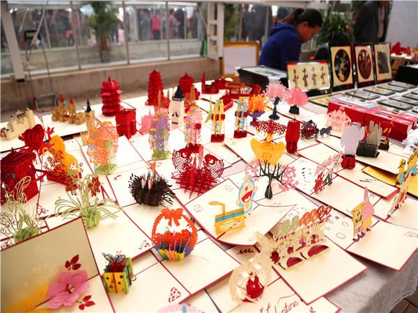 泾河智慧农业园·郁金香花展