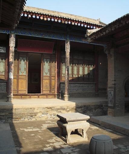 三原周家大院民俗博物館