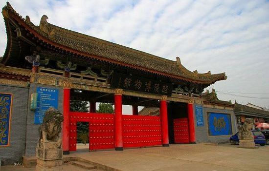 昭陵博物馆