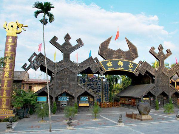 甘什岭槟榔谷