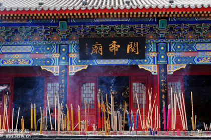 赵公明财神庙景点之一:关帝庙