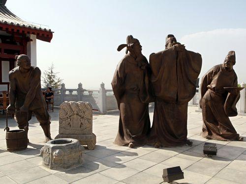 道教文化区延生观景区
