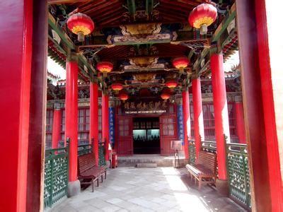 三原縣博物館