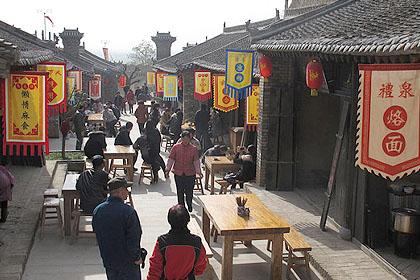 【直通车】逛马嵬驿民俗村品陕西特色美食