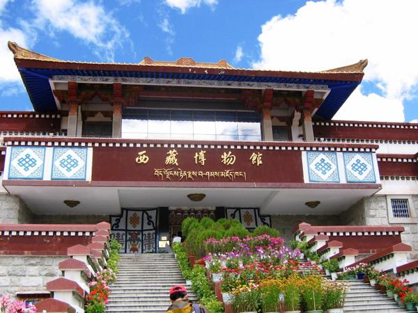 西藏博物馆-1
