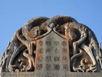 昭陵博物館3-3