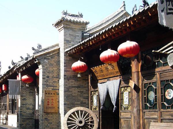 袁家村-1