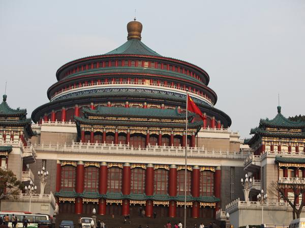 重慶人民大禮堂-1