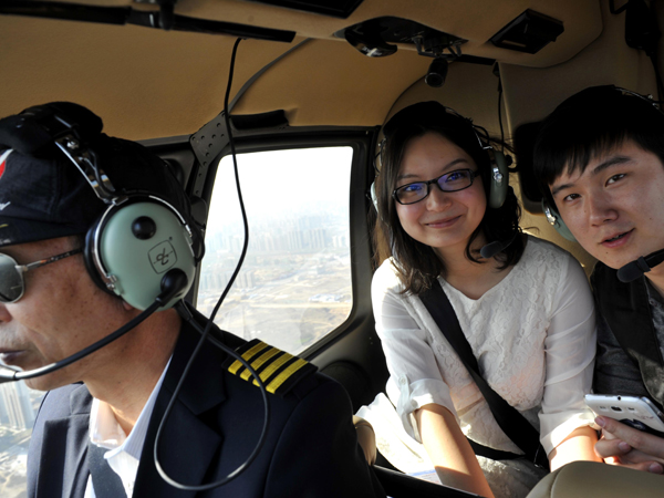 西安海直翔空中游覽