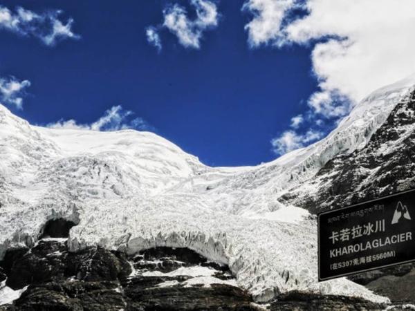卡若拉冰川2-2