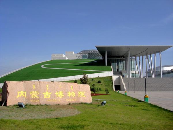 内蒙古博物院-1