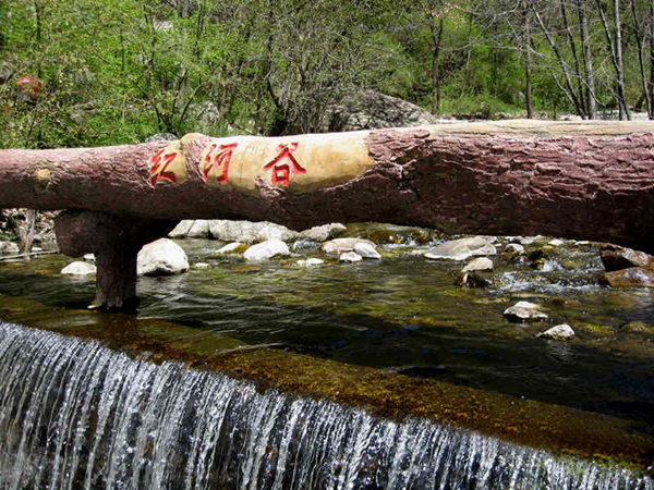 紅河谷4-4