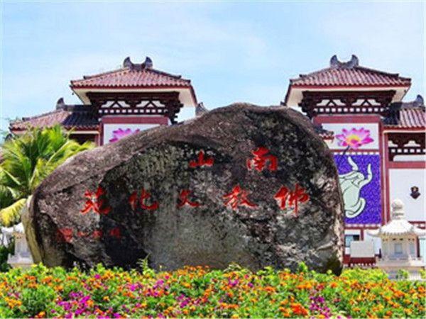 南山佛教文化园1