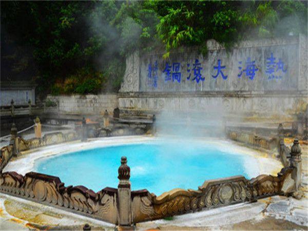热海公园2
