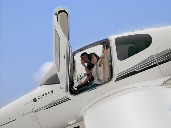 私人飛機尊貴飛行1日之旅