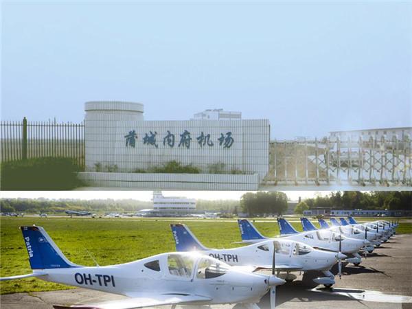 西安航空飛行體驗中心