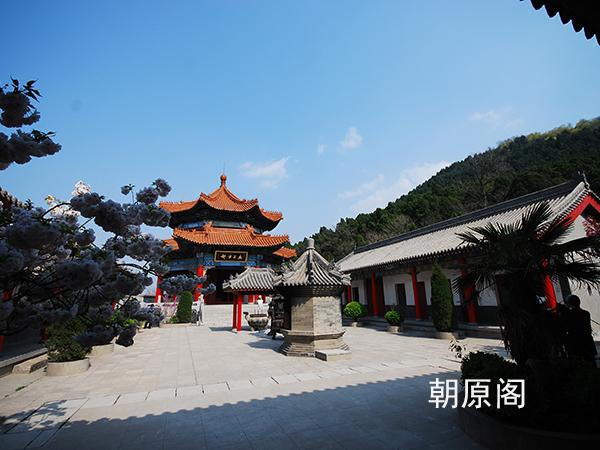 驪山風景區