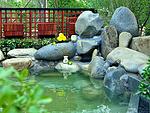 臨潼悅椿溫泉