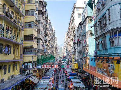 0182039-40958318-香港旺角-白-遠-有