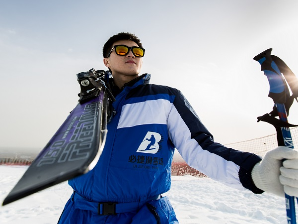 袁家村必捷滑雪場
