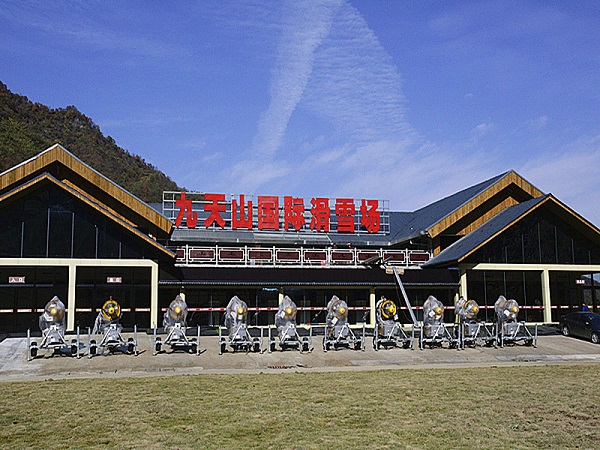 九天山滑雪场