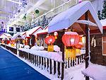 陕西会客厅冰雪大世界