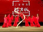 《三秦印象•我的长安城》演出