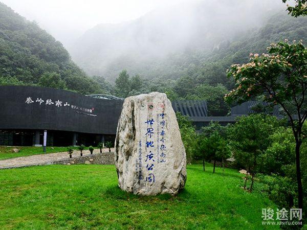 翠华山国家地质公园景区