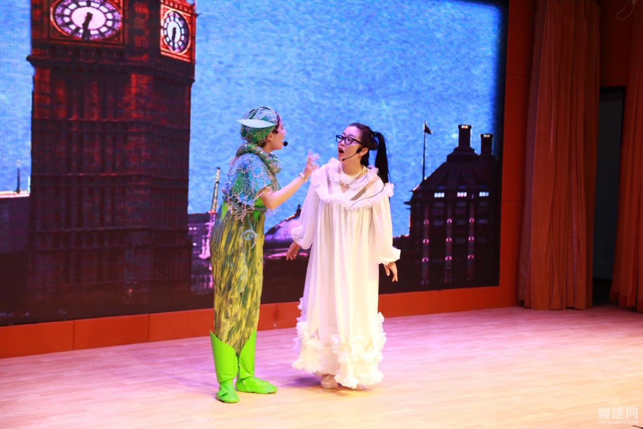 《彼得·潘與溫迪的奇幻之旅》兒童音樂劇