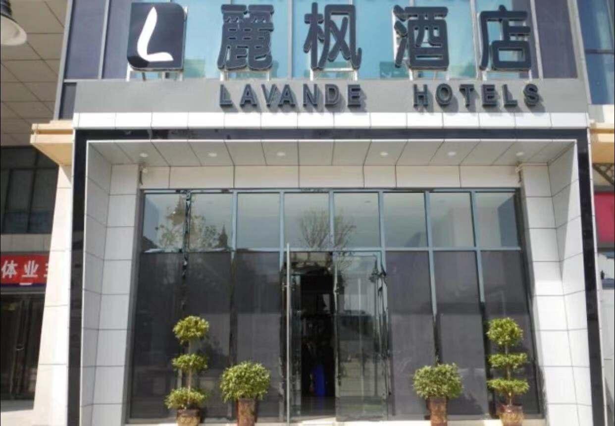 丽枫酒店(银川万达国际会展中心店)