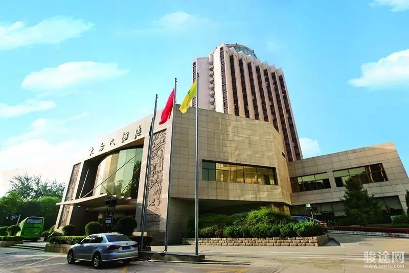 陜旅集團東方大酒店