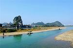 桂林伏波山景区