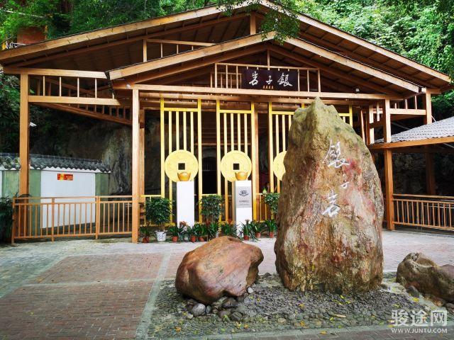 桂林银子岩景区